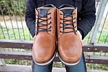 Мужские ботинки кожаные зимние рыжие Yuves 775, фото 6