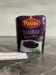 Чорний рис Riso Pasini 500 грм