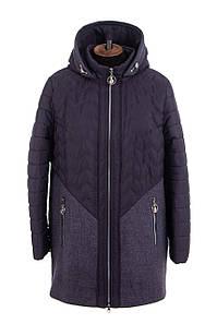 Женская демисезонная куртка  больших размеров 54-62 синий