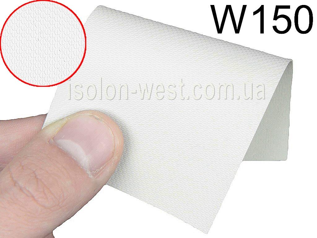 Термовинил HORN (светло-серый W150) для обтяжки торпеды
