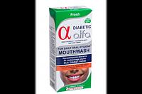 Специализированной ополаскиватель для диабетиков  ALFA DIABETIC Fresh (АЛЬФА ДИАБЕТИК ФРЕШ )