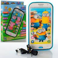 Интерактивная игрушка Детский телефон  JD-0883H2-X2