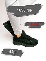 Кроссовки, Adidas Yung -1 ,Мужские, Адідас,Черные,  Кросівки Замша/Текстиль, Размер 40-45