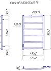 Полотенцесушитель электрический Mario Классик HP-IT 800x530 + таймер-регулятор, фото 6