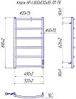 Полотенцесушитель электрический Mario Классик HP-IT 800x530 + таймер-регулятор, фото 7
