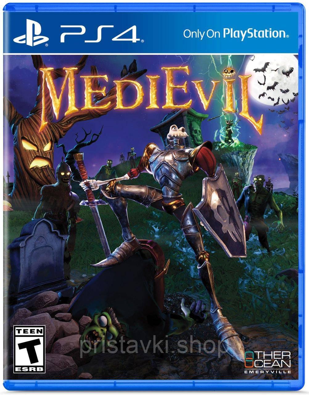 Medievil PS4 \ PS5