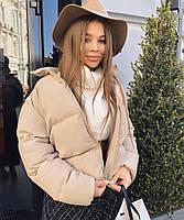 Женская стильная куртка короткая Разные цвета, фото 1