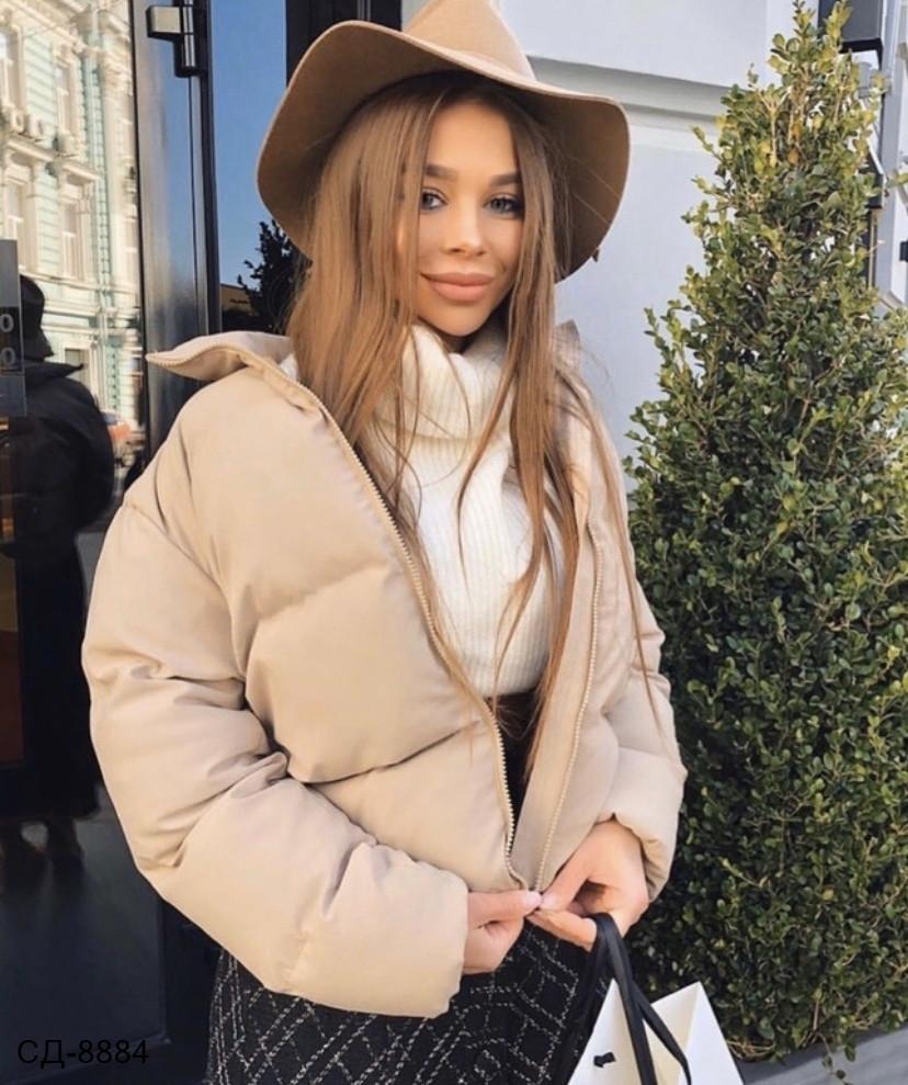Женская стильная куртка короткая Разные цвета