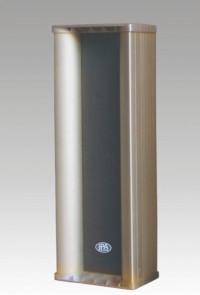 Настенный громкоговоритель IPS-O45AL