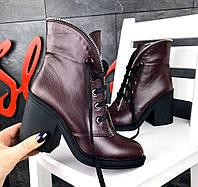 Кожаные ботинки на шнуровке 36-40 р бордо, фото 1