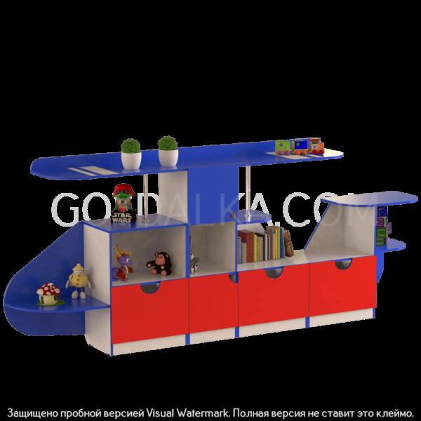 Стенка для игровой комнаты «Вертолет»