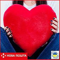 Декоративная подушка сердце 37 см, фото 1