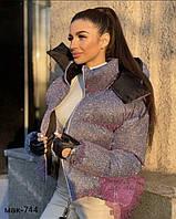 Женская стильная куртка блестящая короткая Разные цвета