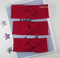 Повязка детская трикотажная Чалма рубчик красного цвета