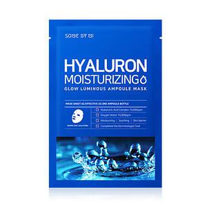 Увлажняющая ампульная маска с гиалуроновой кислотой SOME BY MI Hyaluron Moisturizing Glow Luminous Ampoule Mas