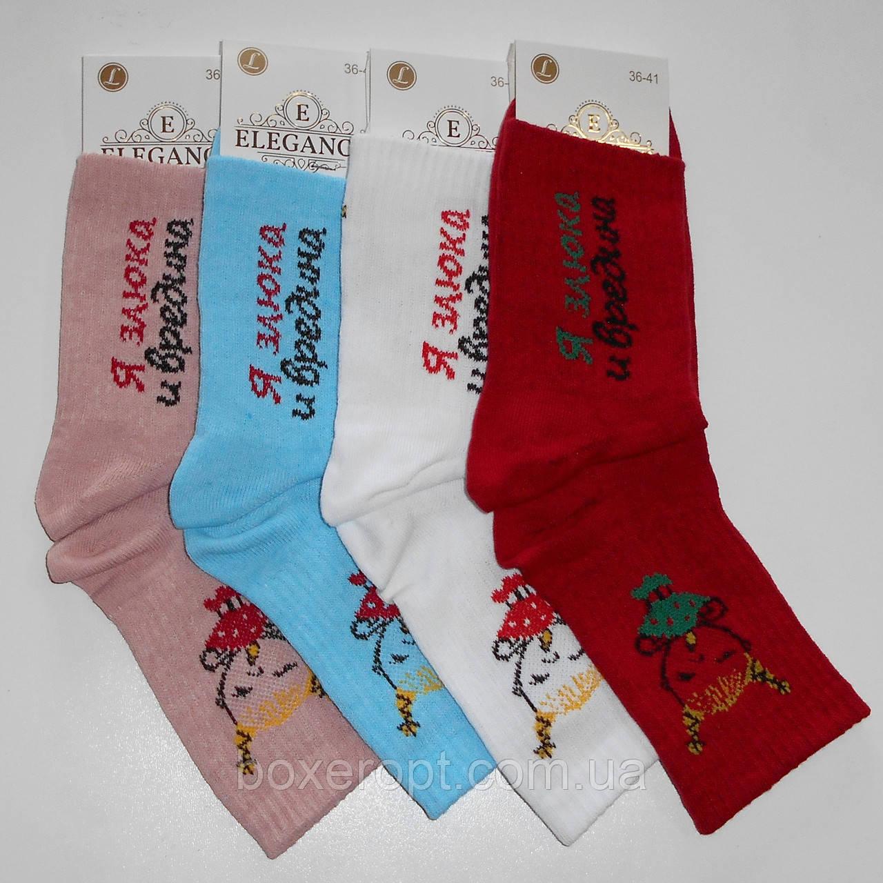 Женские носки с приколами Elegance - 9.00 грн./пара (высокие, злюка)