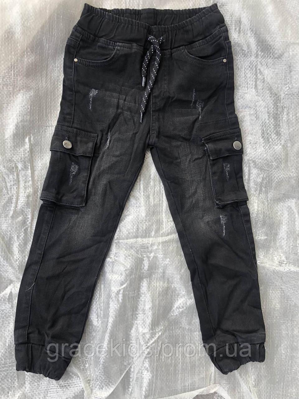 Подростковые джинсы на манжете с карманами для мальчиков,разм 9-14лет(134-164 см)