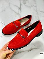 Стильные туфли - лоферы женские красные эко замша