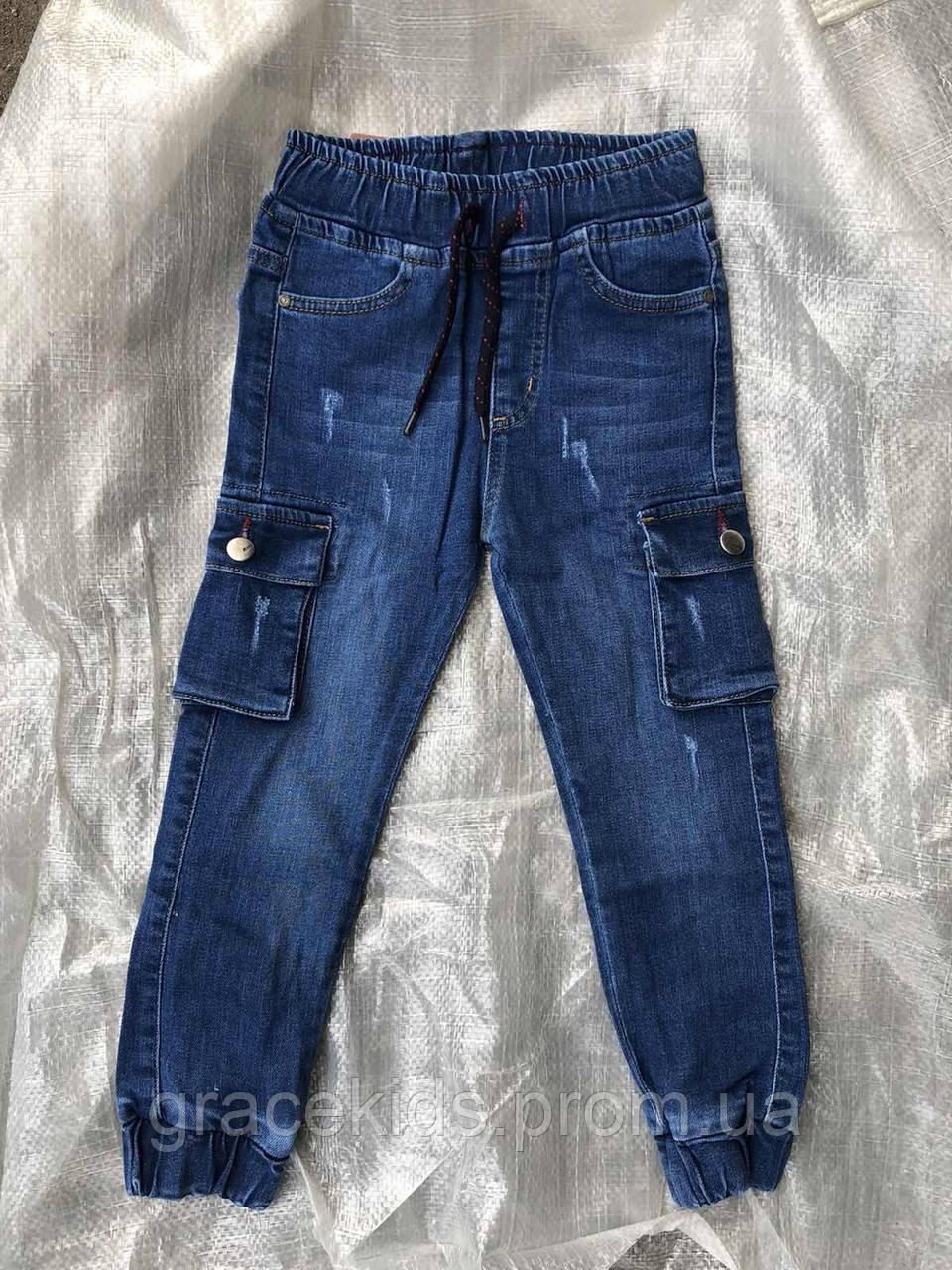 Подростковые джинсы джоггеры для мальчиков Cool Finish,разм 9-14 лет