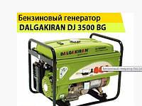 Бензиновый генератор DALGAKIRAN DJ 3500 BG электрогенератор бензиновая электростанция