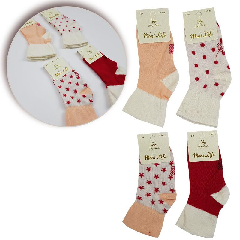"Носки для девочки №1-2  ""Moni life"" 2683"