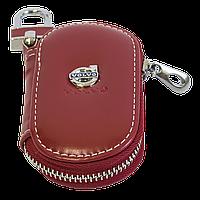 Ключница Carss с логотипом VOLVO 23015 красная, фото 1