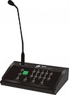 Многозонная выносная микрофонная консоль IPM-RP10