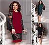 Р 50-60 Ошатне плаття з гіпюром Батал 20904