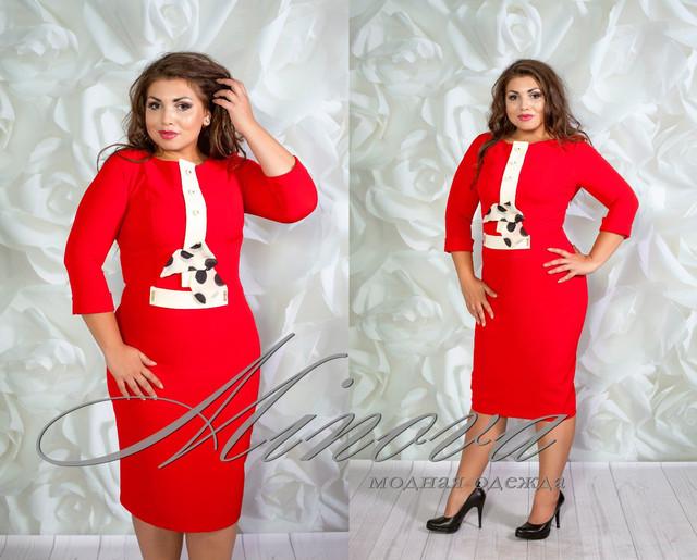 Женские платья маленьких размеров украина