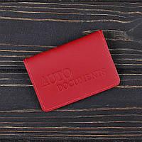 Обложка на автодокументы v.1.0. Fisher Gifts STANDART красный (кожа)