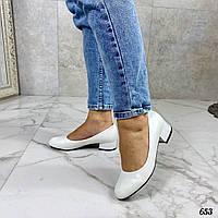 Туфли женские белые каблук 3 см эко кожа