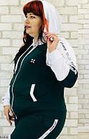 Стильный спортивный костюм женский, 3 расцветки (48-54)
