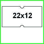 Этикет-лента (ценники) 22х12, прямая, белая для этикет-пистолетов