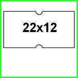 Этикет-лента (ценники) 22х12, прямая, белая для этикет-пистолетов, фото 1
