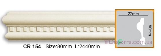 Молдинг CR 154 (2.44м) Gaudi Decor