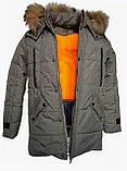ОПТОМ Зимняя подростковая куртка, Макс Джинс, размеры 140-164., фото 3