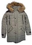 ОПТОМ Зимняя подростковая куртка, Макс Джинс, размеры 140-164., фото 2