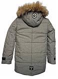 ОПТОМ Зимняя подростковая куртка, Макс Джинс, размеры 140-164., фото 4