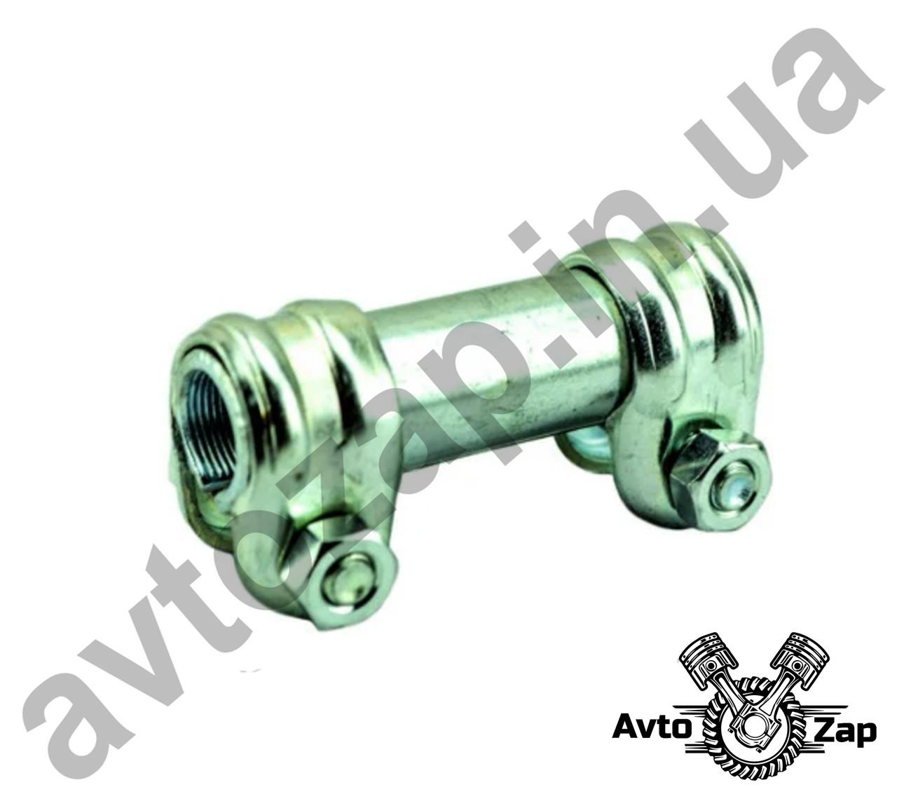 Муфта соединительная (сгонка) рулевой тяги ВАЗ 2101-2107   440