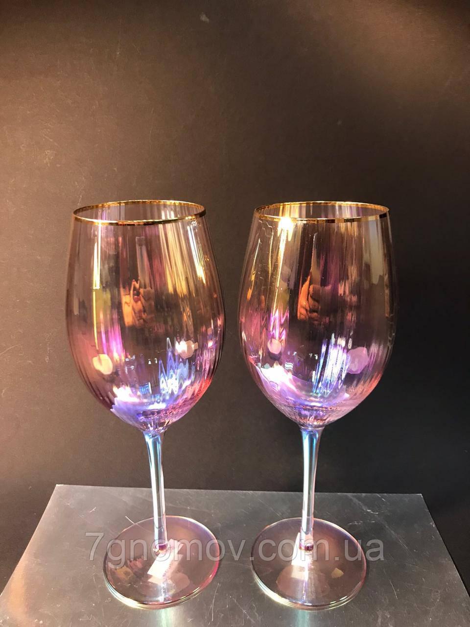 Набор 6 бокалов для вина из разноцветного стекла Аметрин 325 мл