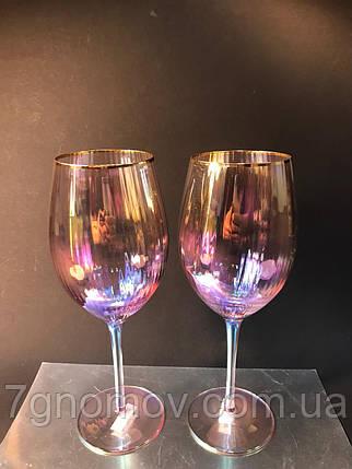 Набор 6 бокалов для вина из разноцветного стекла Аметрин 325 мл, фото 2