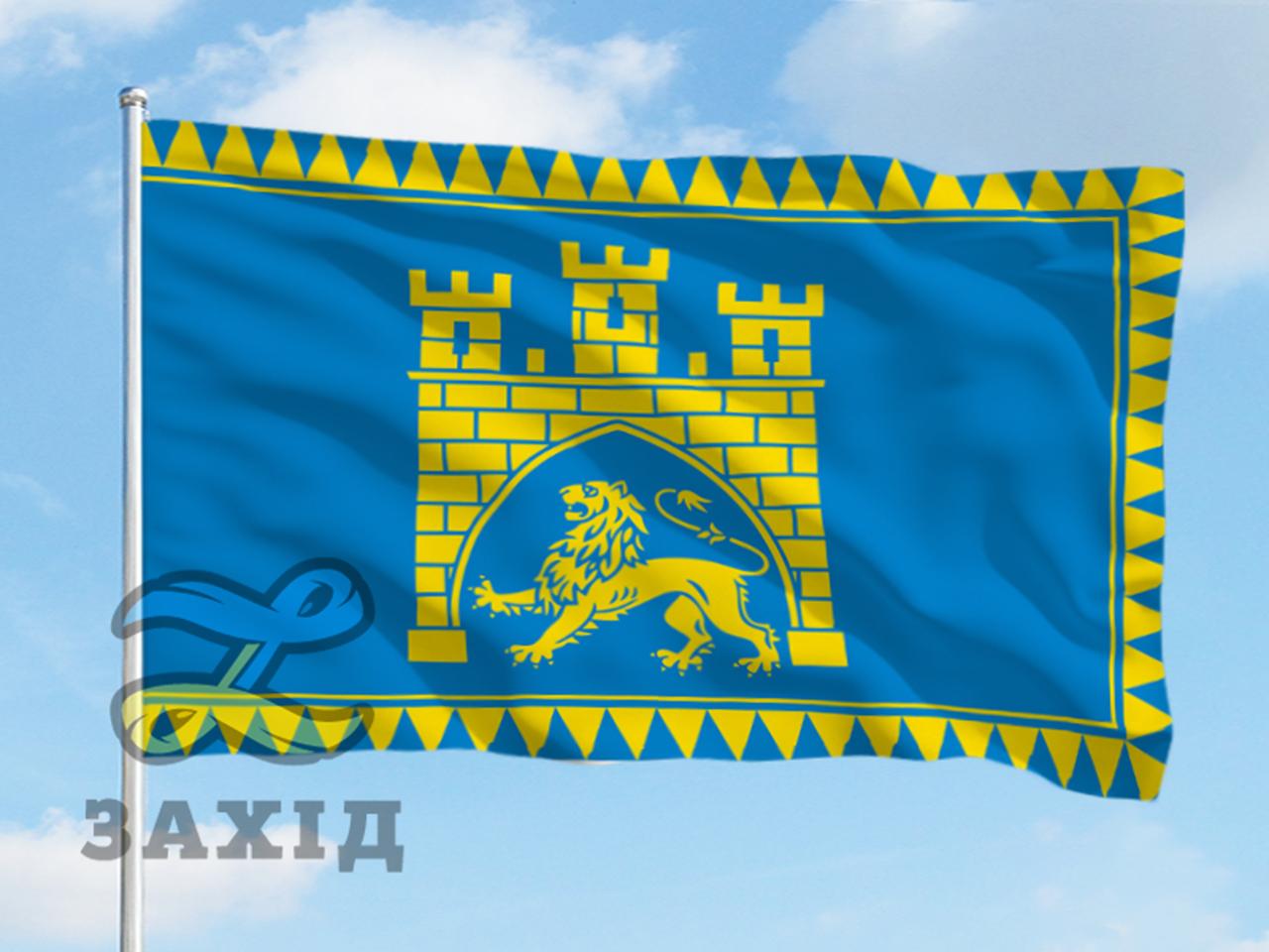 Флаг г. Львов