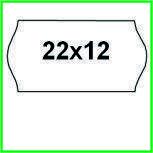 Этикет-лента (ценники) 22х12, фигурная, белая для этикет-пистолетов
