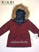 Куртка двухсторонняя демисезонная на девочку Kiabi 3-4 года