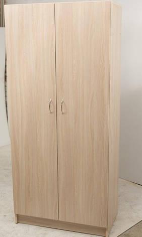 Шкаф для одежды 2-х дверный со штангой и полкой, фото 2