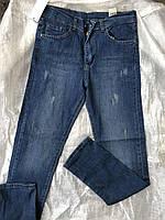 Турецкие джинсы для мальчиков юниоров Cool Finish,разм 11-15 лет, фото 1