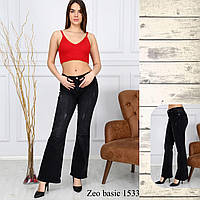 """Джинсы-клёш женские Zeo Basic с царапками, размеры 26-33 """"JeansStyle"""" купить недорого от прямого поставщика"""