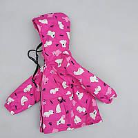 """Детская куртка демисезонная для девочки """"Барни"""" на 2, 3 года весенняя осенняя розовая на флисе на весну"""