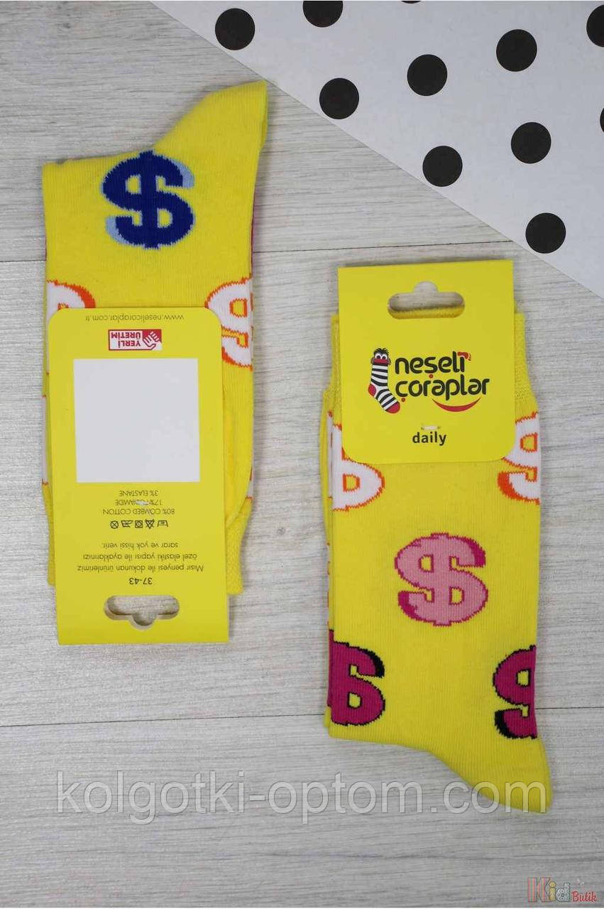 ОПТОМ Носки высокие Daily Dollar желтые р.37-43 (27 / L / 41-43 см.)  Neseli Coraplar 2125000654140