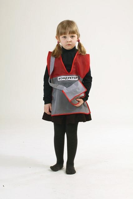 Костюм Маленький кондуктор (жилет, сумочка) 3-7 р. (038)